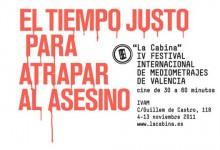 Festival Internacional de Mediometrajes La Cabina 2011